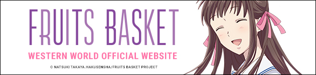 FRUITS BASKET WESTERN WORLD OFFICIAL WEBSITE